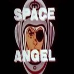 Space Angel: Ghost and Crystal Maze (1962)